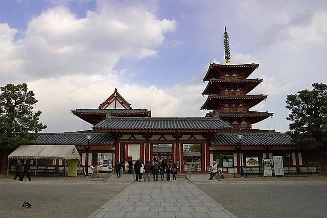T_imgp3354 【西重門】 その伽藍配置は「四天王寺式伽藍配置」と呼ばれ、南北に一直線に.